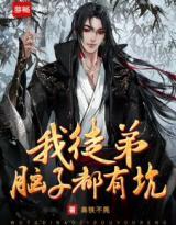 我徒jiang)苣宰佣du)有坑