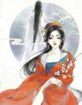 好書推薦(jian)《紅塵一夢彈指(zhi)間(jian)》溫時(shi)顏寅(yin)煜(yu)周覓全文在(zai)線(xian)閱讀