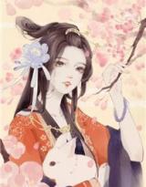 千年後她身為考古隊(dui)一員完整版(ban)全文閱讀 鳳(feng)清歡(huan)寅(yin)樟楚黛小說 大結局